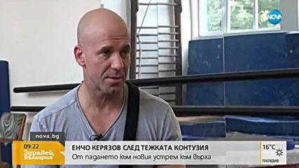 СЛЕД ТЕЖКА КОНТУЗИЯ: Акробатът Енчо Керязов: Единствено публиката може да ме свали от сцената