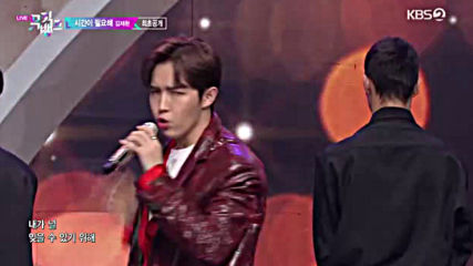 17 Kim Jae Hwan - Nuna + Moment(миг) 13.12.19,17