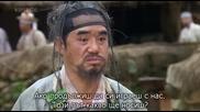 [бг субс] Strongest Chil Woo - епизод 14 - част 2/3