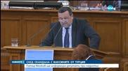 Москов ще се отчита на депутатите за ваксините