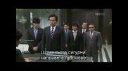 Бг Превод - Secret Garden / Тайната градина - Еп. 1 - 2/4