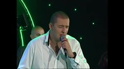 Amar Jasarspahic Gile - Ne idi s njim (hq) (bg sub)