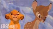 Симба,кода и Бамби