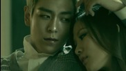 {бг Превод} Gd & Top - Baby Good Night