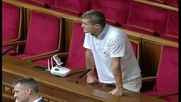 Ukraine: Parliament thrown into chaos as drone is launched in latest Rada session