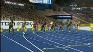 Brigitte Foster - Hylton - Световна шампионка на 100м с препятствия