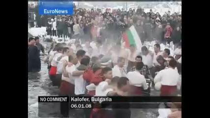 Kalofer - Bulgaria - Euronews - No Comment