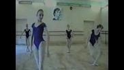 Балетна Академия Ваганова 5клас 8