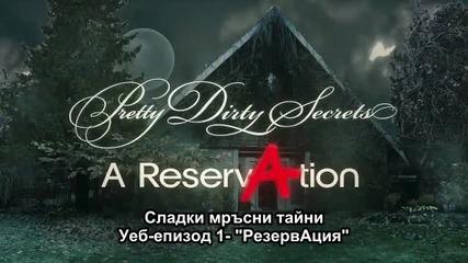 [bg sub] Pretty Dirty Secrets Ep 1