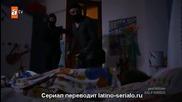 Крадецът на сърца - еп.4 (rus subs)