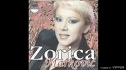 Zorica Markovic - Cigansko poselo - (Audio 2000)