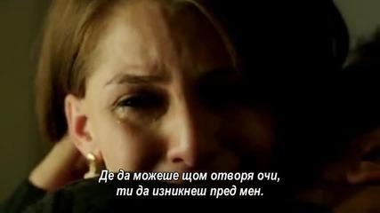 Любовта е червена 2013 с Български субтитри част 2/2