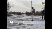 Нова ескалация на напрежението в Източна Украйна