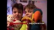 Врабчетата - Облади - облада (караоке с вокал)
