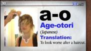 10 Думи, които не може да преведете на Английски » Топ 10 .. All time 10s »