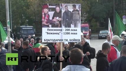 Митинг в България на консерватори в покрепа на полицай застрелял бежанец