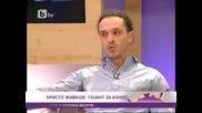 Един българин, покорил Холивуд - актьорът и режисьор Христо Живков