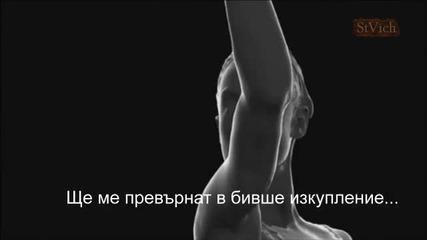 Не си отивай - стихове Чавдар Райчев