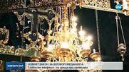 Главният мюфтия при Борисов с възражения за финансиране на религиите