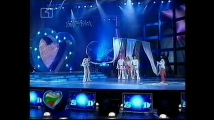 D'a Voices-celebrate Tonite-полуфинал на българската евровизия-2006