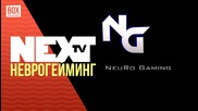 NEXTTV 017: Неврогейминг