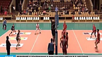 Спорт Канал 0 - 08.11.2018 г.