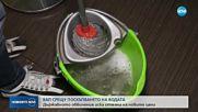 ВАП иска поскъпването на водата да бъде отменено