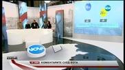 Карбовски: Трябва да уволнят ЦИК