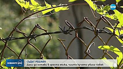 Новините на NOVA (17.06.2019 - 7.00 ч.)
