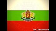 Cinnamoroll | Balkanica Dubstep