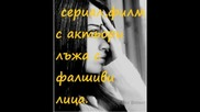 Емилия - Изгубена любов (обичам те)