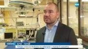 КУЧЕ – ГЕРОЙ: Лекари спасиха живота на лабрадор с тумор в сърцето