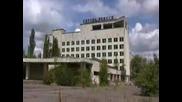 Чернобил И Град Припят !!!