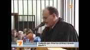 Либия да плати опростения дълг, Медиците ни оневинени ?! Новини T V 7, 24 февруари 2011