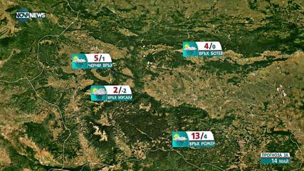 Прогноза за времето на NOVA NEWS (13.05.2021 - 18:00)