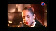 Sade - Is it A Crime + Bg Prevod (official video)