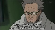 Naruto Shippuuden Епизод 72 - Bg Sub Високо Качество
