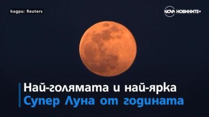 """Започна подготовка за """"Оскарите"""" и Супер Луна освети небето"""