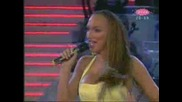Volela Bi Sestra (2008) Tv Pink