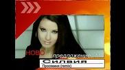 Stambini:поп & Поп - фолк класация за месец Декември - Нови предложения Dtv