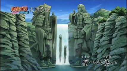 [hq~] Naruto Shippuuden 134 preview [bg subs]