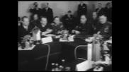 Среща На Страните От Варшавския Договор