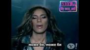 Leona Lewis - Bleeding Love .. S Bg Prevod
