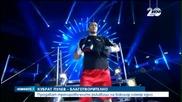 Тренировъчните ръкавици на Кубрат Пулев отиват на търг