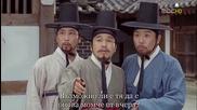 Arang and The Magistrate / Аранг и Магистратът (2012) - Е05 част 2/4