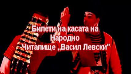 """ФА ,,Родопа"""" представя спектакъла ,,Една Българка"""" гр. Карлово, 25 октомври 2018 г. от 19:00 ч."""