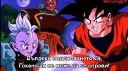 Dragon Ball Z - Сезон 9 - Епизод 266 bg sub