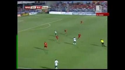 Черна Гора-българия второ полувреме част 3