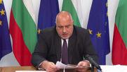 Борисов: Страните в ЕС с по-малко ваксини да получат осигурените допълнителни дози