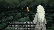 Naruto Shippuuden - 458 [ Бг Суб] Високо Качество